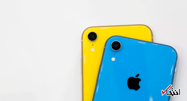 آیفون ایکس آر پر فروش ترین محصول اپل در سه ماهه چهارم امسال میلادی خواهد بود