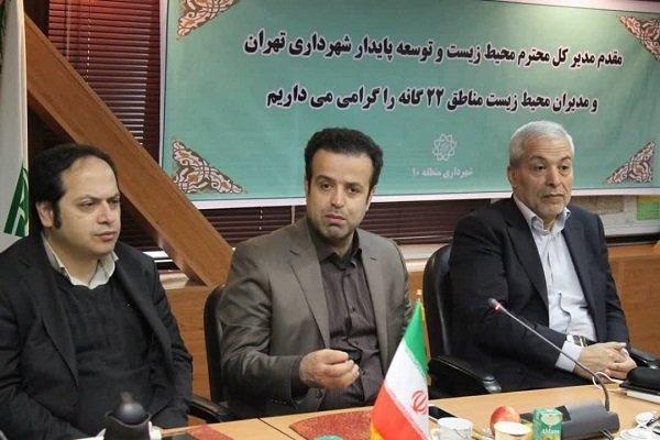 نظام مدیریت یکپارچه محیط زیست در شهرداری تهران باید تشکیل شود