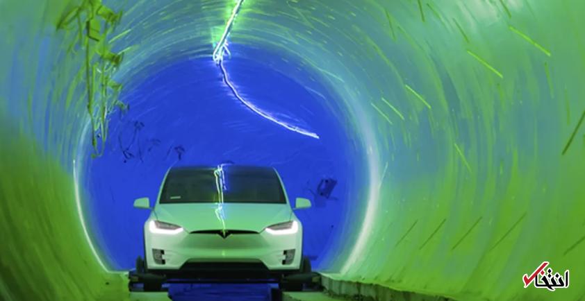 مدیرعامل اسپیس ایکس به وعده خود عمل کرد ، نخسستین تونل زیرزمینی پرسرعت لس آنجلسی ها افتتاح شد