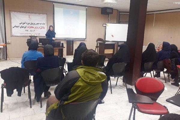 طرح خادم ویژه مربیان هلال احمر در قزوین برگزار گردید