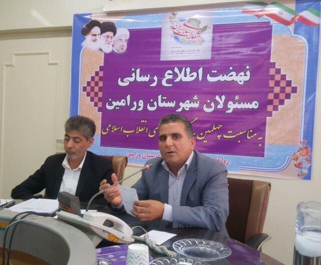 ساخت یگان ویژه انتظامی شرق تهران در جوادآباد ورامین