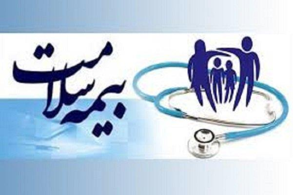 3000بیمار خاص در آذربایجان غربی تحت پوشش بیمه سلامت هستند