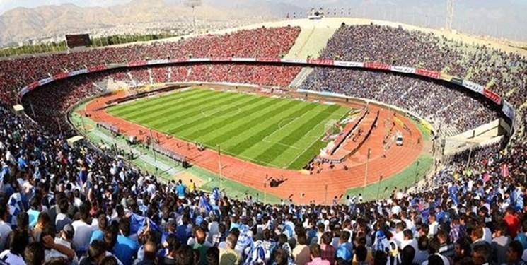 دربی 90، تقسیم ظرفیت استادیوم آزادی در شهرآورد به صورت 50 - 50