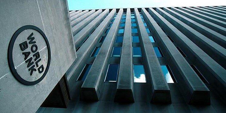 گزارش بانک جهانی درباره وضعیت کسب و کار در ایران