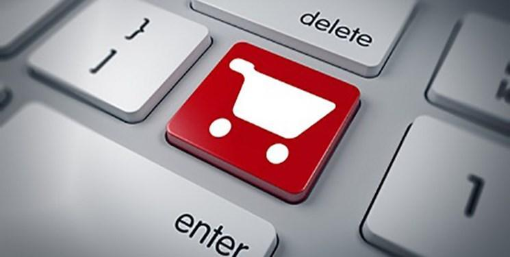 فارس من، آیا سایت های خرید اینترنتی به دنبال کلاهبرداری هستند؟