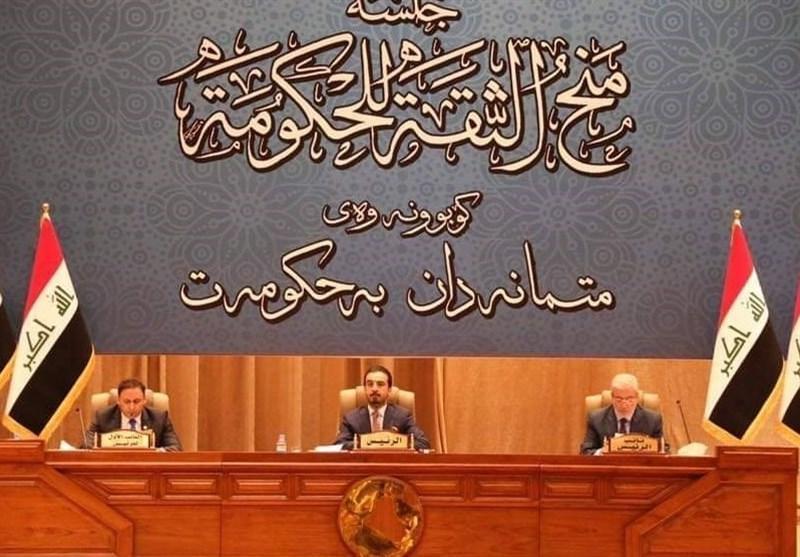 عراق، برگزاری نشست مجلس به ریاست حلبوسی