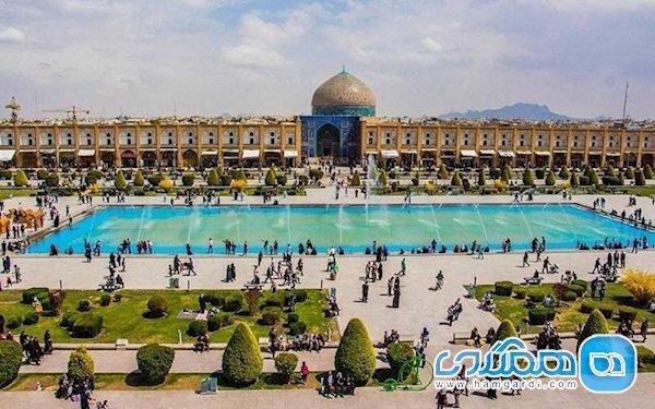 جاذبه های گردشگری شهر اصفهان