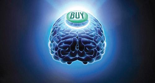 نِرو مارکتینگ (neuro marketing) شاخه ای جدید در بازاریابی