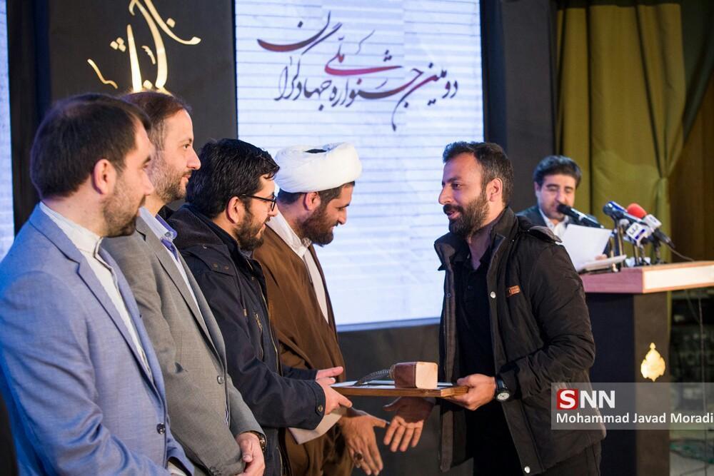 کارگاه های آموزشی سومین جشنواره ملی جهادگران فردا، 16 بهمن برگزار می گردد