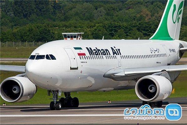 اعلام لغو پروازهای هواپیمایی ماهان به تایلند و مالزی