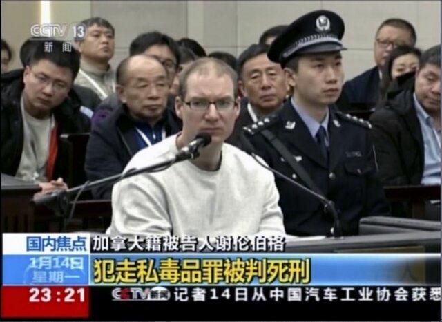 عفو بین الملل: چین باید حکم اعدام برای شهروند کانادایی را لغو کند