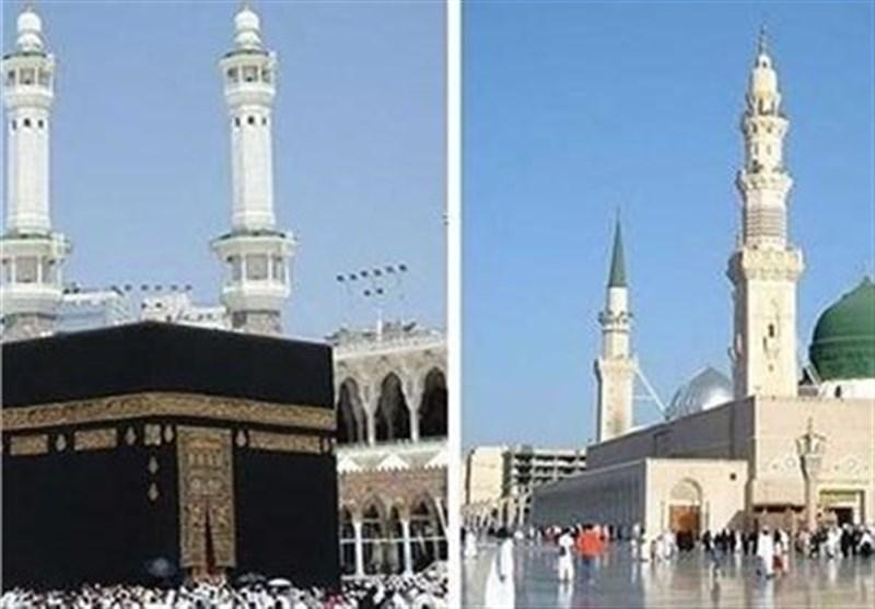 تعلیق اقامه نماز و حضور نمازگزاران در حرمین شریفین