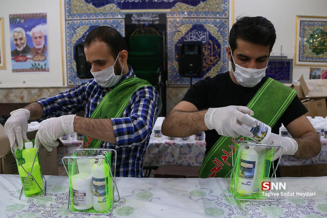 دانشجویان همدانی 110 بسته بهداشتی به مدافعان سلامت هدیه کردند