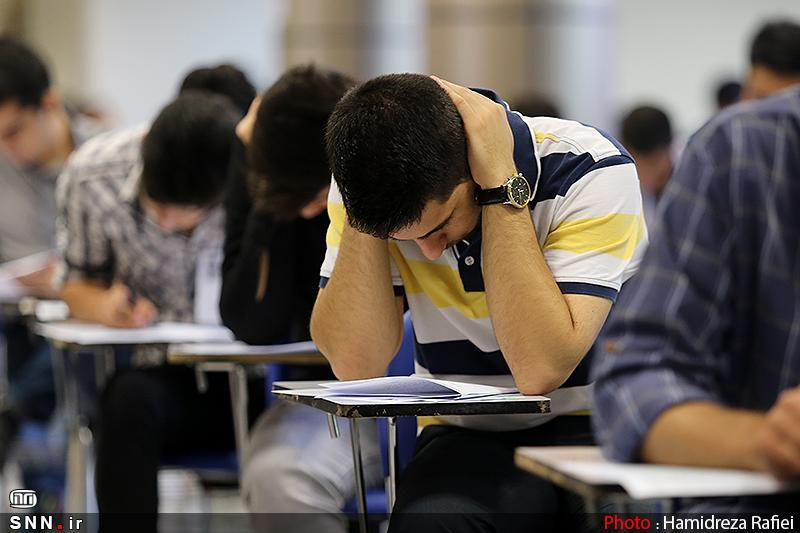 برگزاری آزمون های بین المللی در اردیبهشت ماه مجددا لغو شد