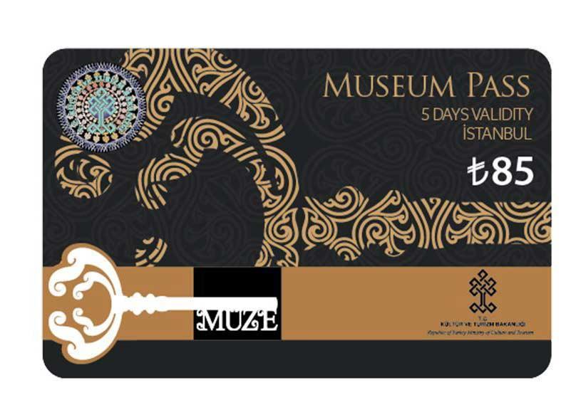کاهش هزینه ها در استانبول با خرید کارت موزه استانبول