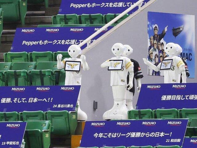 روبات ها جایگزین هوادارن در ورزشگاه می شوند