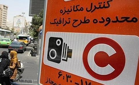 اجرای طرح ترافیک از روز شنبه