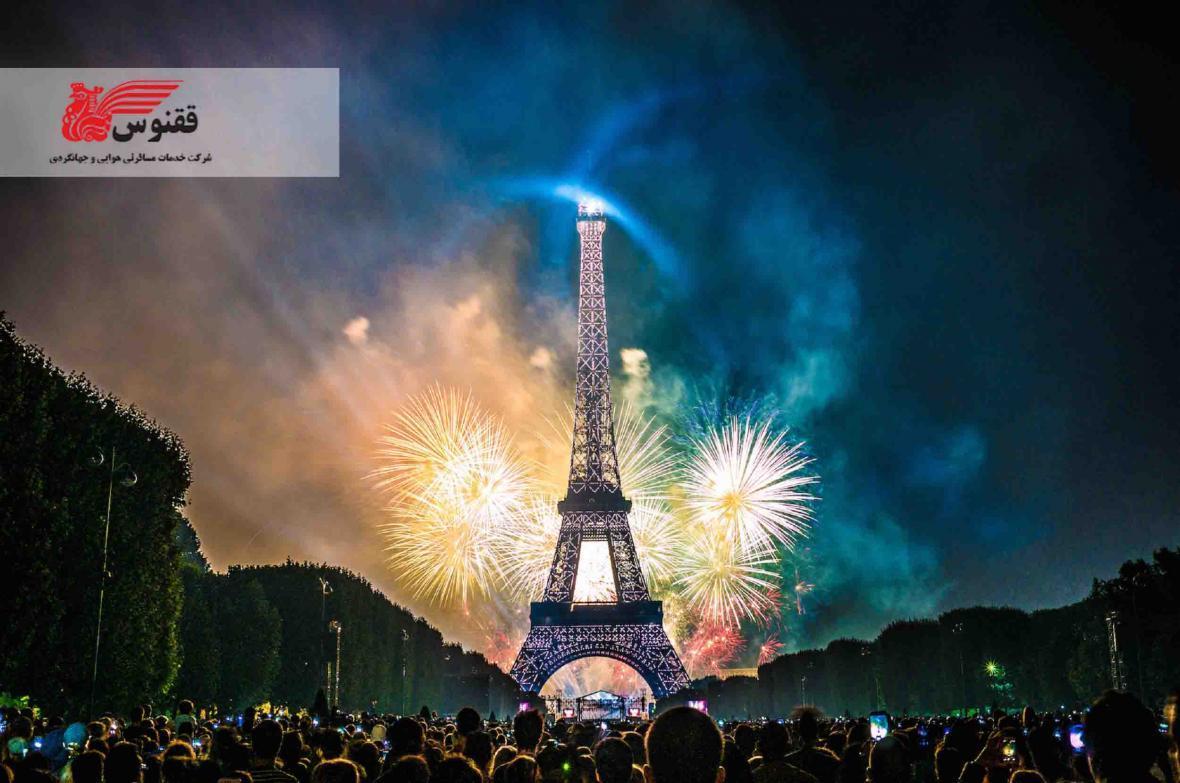 پاریس، شهر نور و عشق