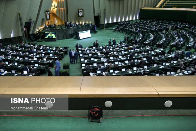 شکایت دولت از برخی نمایندگان مجلس