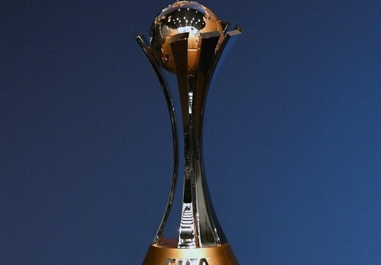 اعلام برنامه جام جهانی باشگاه ها