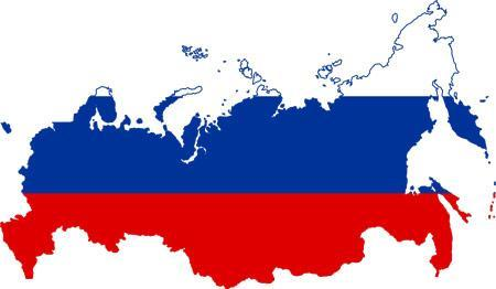 واحد پول روسیه چیست؟
