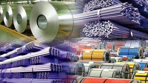 عرضه انواع محصولات فولادی در بورس کالا