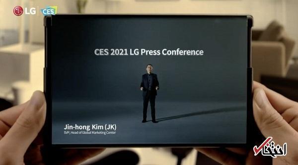 قیمت و تاریخ عرضه احتمالی گوشی LG Rollable تعیین شد