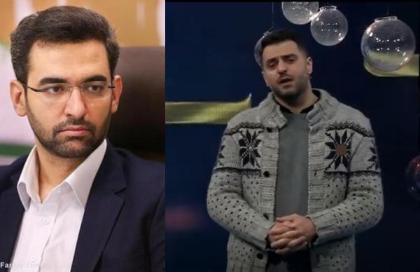 (ویدئو) پاسخ آذری جهرمی به اظهارات علی ضیا