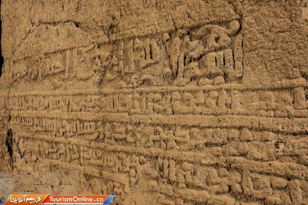 اتمام عملیات بازسازی سنگ نوشته خرم آباد