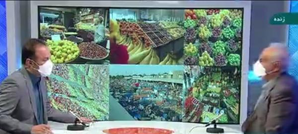 تفاوت قیمت میوه عمده و جزئی در میادین تره بار و مغازه ها