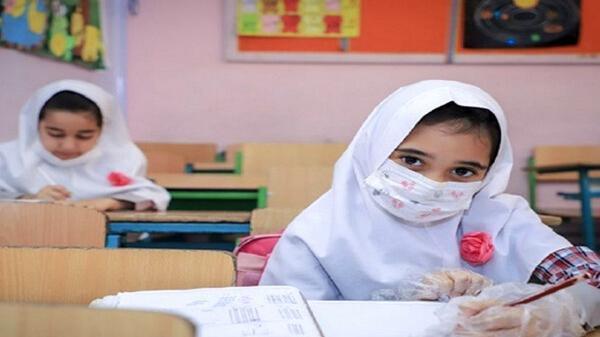 فعالیت مدارس بر اساس تصمیم ستاد ملی کرونا